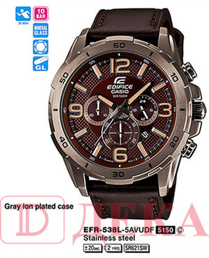 Часы CASIO EFR-538L-5AVUEF