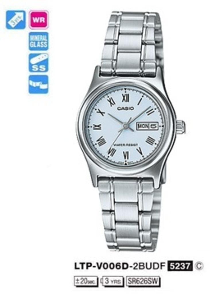 Женские часы Casio LTP-V006D-2B