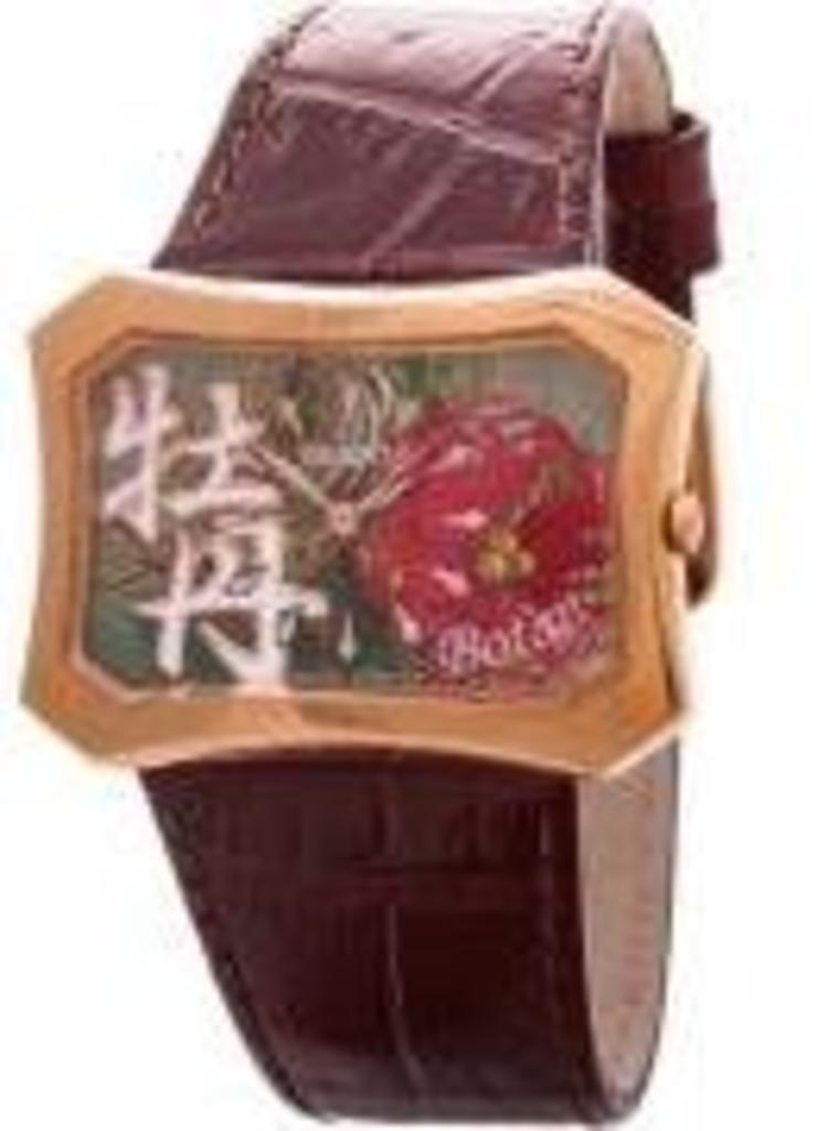 Женские часы Orient CUBSQ005E