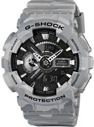 Часы CASIO GA-110CM-8AER 204725_20150416_381_512_casio_ga_110cm_8aer_30467.jpg — ДЕКА