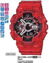 Часы CASIO GA-110SL-4AER 204918_20150728_415_527_GA_110SL_4A.jpg — ДЕКА
