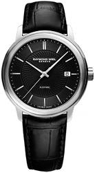 Часы RAYMOND WEIL 2237-STC-20001 - Дека