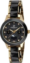 Часы CHRISTINA 307GBL - ДЕКА